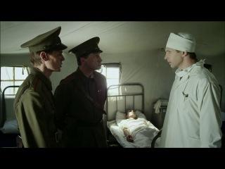 Мотыльки (2013) Фильм Основан На Реальных Событиях