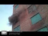 Взрывная волна от метеорита в Челябинске.